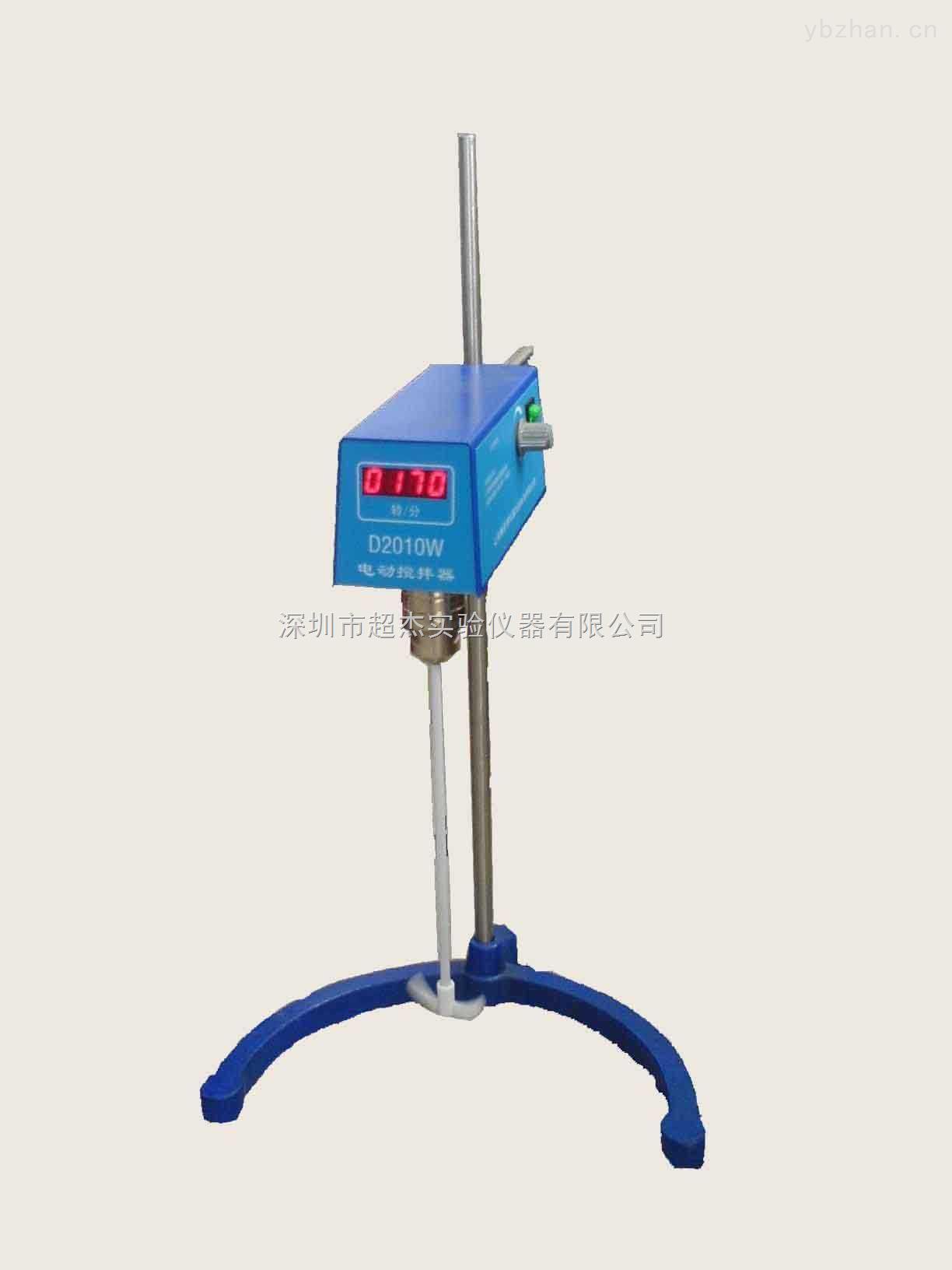 惠州100W强力电动搅拌器 电动搅拌器 恒速电动搅拌器