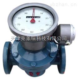 青海椭圆齿轮流量计,高温型排量流量计厂家,DN40油表价格