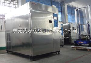 半导体摆管淋雨试验装置专业 防水检测箱