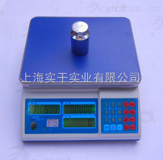 1.5kg化工廠專用防爆電子桌秤