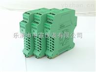 XWP-301-GL安全柵信號隔離器