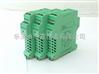 XBXPD-G111D信号隔离器