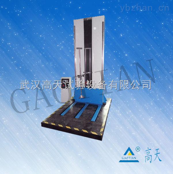 GT-LDL-100-零跌落试验机