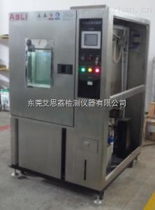 华东地区防水试验机报价 淋雨老化箱