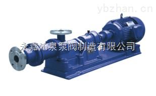 I-1B高效节能浓浆泵