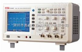 UTD4042C优利德数字存储示波器