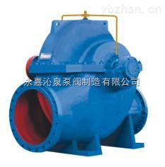 TPOW型高效节能中开蜗壳单级双吸离心泵
