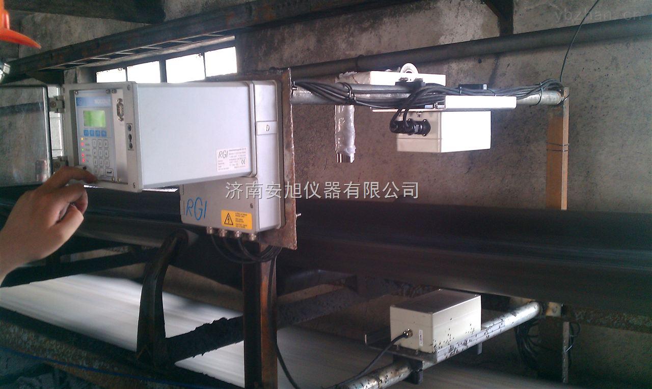 微波水分仪-兖矿洗煤厂测试煤块和精煤