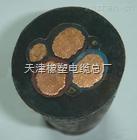 安徽UGEFP耐寒防爆电缆 UGEFP10KV高压橡套电缆
