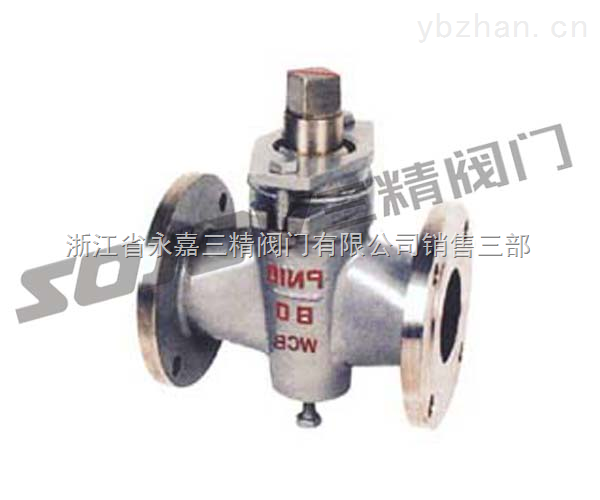 X43W-X43W二通鑄鐵旋塞閥
