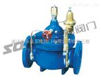 水力控制阀图片系列:400X流量控制阀