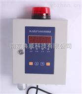 壁掛式一氧化碳檢測變送器(。。。)