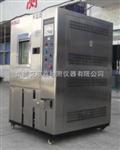 电池材料低温恒定湿热试验箱行业 美国冷热冲击试验系统