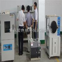 聚磁材pct加速老化试验机