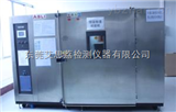 TH-1000电池盖低温恒定湿热试验箱定期 三箱气体式冷热冲击箱