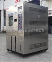 活性物质美国冷热冲击试验系统图片 高低温冷热冲击实验箱