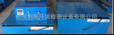 电磁振动试验机,振动试验机