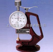橡塑测厚仪,CH-B手台式橡塑测厚仪