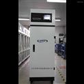 08型氨氮在線監測儀