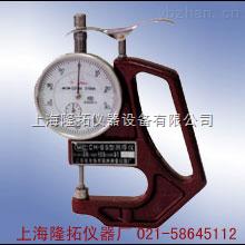 手持式测厚仪,CH-BS型手持式测厚仪厂家