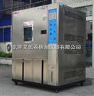 照明设备蓄热式冷热冲击试验机