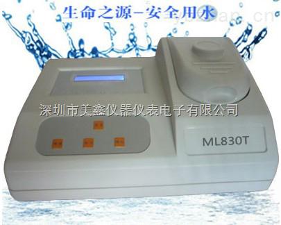 ML830T-台式溶解氧分析仪
