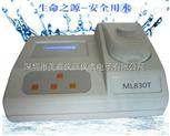 台式溶解氧分析仪  ORP氧化计