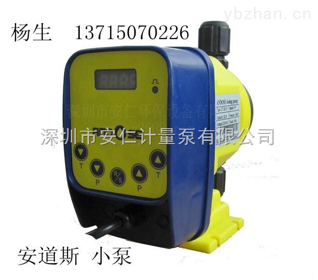 锅炉加药泵 加药泵工作原理 絮凝剂加药泵信息