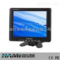 9.2寸宽屏工业视频监视器