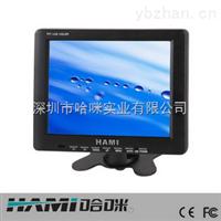 12.1寸工业高清液晶显示器生产厂家