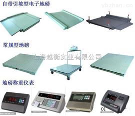 电子磅秤价格【汉中5吨磅秤价格】厂家直销10吨磅秤