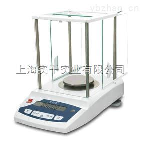 上海500克防爆電子天平廠家直銷