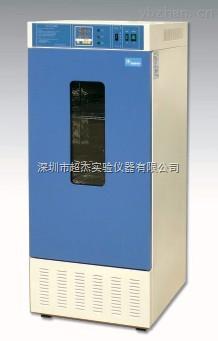 深圳生化培养箱供应商,LRH生化培养箱性价比高质量好