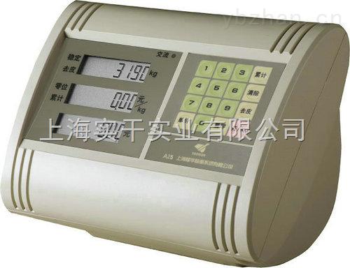 南京耀华电子地磅称重显示器零售价