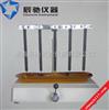 QB/T1662《克列姆吸收性测定仪》|纸张吸水率检测仪