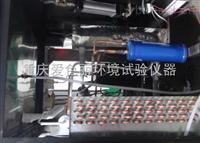 高温高压蒸汽灭菌器