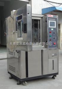 漳州汽车高低温试验室