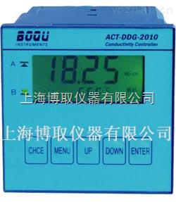 DDG-2010-DDG-2010型在線電導率儀,工業電阻率儀上海廠家