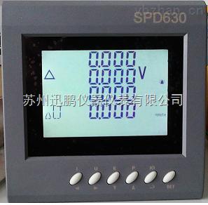 苏州迅鹏推出SPZ630单相电压表