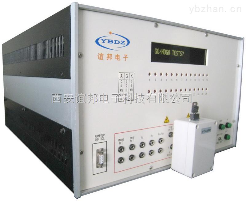 分立器件综合测试仪