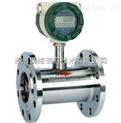 硼酸水流量傳感器,硼酸水流量傳感器廠家,硼酸水流量傳感器選型