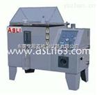 专业二氧化硫试验箱