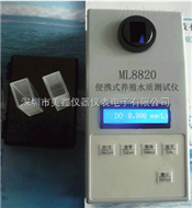 ML8820便携式水产养殖检测仪
