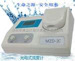 濁度儀 臺式濁度儀 在線濁度測量儀