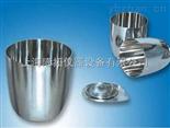铂坩埚50ml,上海铂金坩埚厂家直销