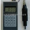 便携式超声波硬度计 超声波硬度计 超声硬度计