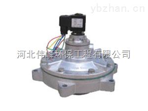 DMF—Y型脉冲电磁阀