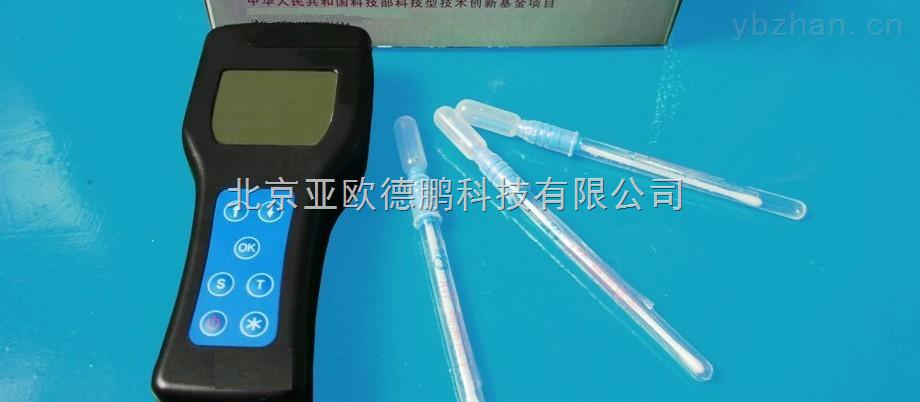 DP-ATP-ATP熒光快速檢測儀/細菌檢測儀/大腸菌群檢測儀/大腸桿菌檢測儀