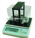 密度计/密度仪/电解液密度计/液体密度计/固体密度仪