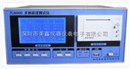 FLA6000多路温度测试仪(40路 48路 56路 64路)
